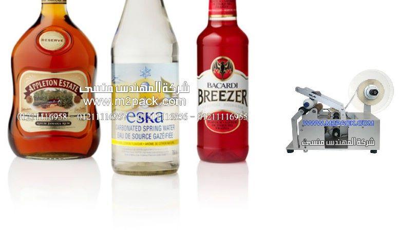 ليبل آستيكر علي زجاجات المنتجات الغذائية بماكينات نصف أتوماتيك بماكينات المهندس منسي