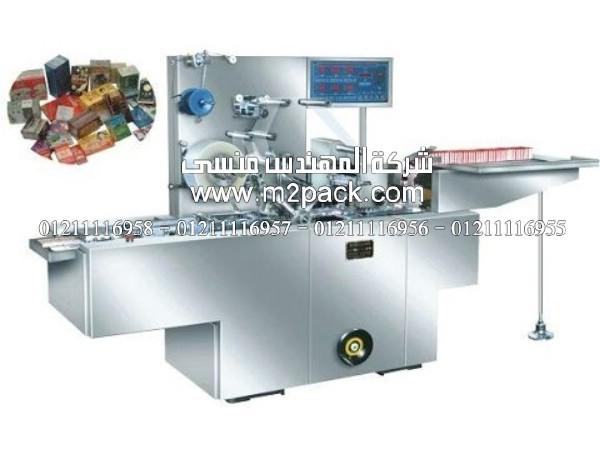 ماكينات أتوماتيكية لسفنة ثلاثية الأبعاد بجميع الخامات موديل 802 ماركة المهندس منسي