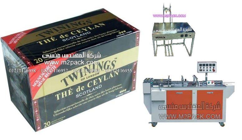 أشهر أنواع الشاي العالمية تحافظ علي منتجاتها بتغليفها بالسولفان من شركة المهندس منسي