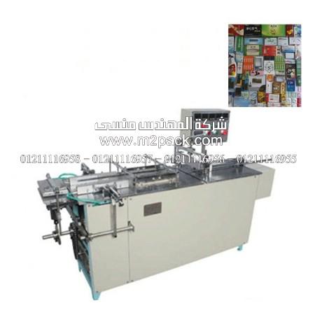 جميع أنواع العلب التجارية بجميع الاحجام و المقاسات مغلفة بالسلفان الشفاف بماكينة موديل 801 ماركة المهندس منسي
