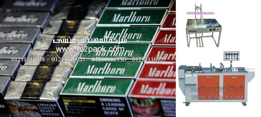 مختلف أنواع علب التدخين مغلفة بطبقة من السولفان ثلاثي الأبعاد ثري دي من شركة المهندس منسي