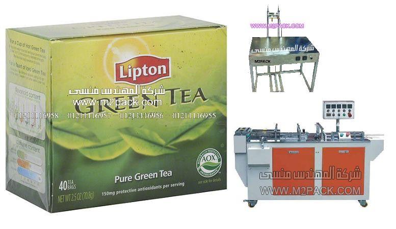 الشاى الاخضر المغلف بالسلوفان من شركة المهندس منسى ، صناعه المعسل