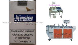 لشركات التبغ و السجائر لدينا ماكينات تغليف بالسوليفان من شركة المهندس منسي