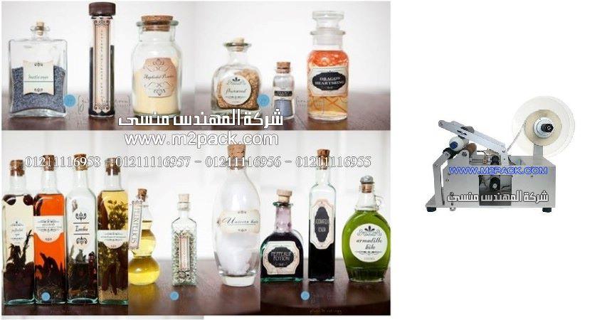 تعبئة الزيت بزجاجات مغلفة بالليبل من شركة المهندس منسى ، طباعة اكياس التغليف