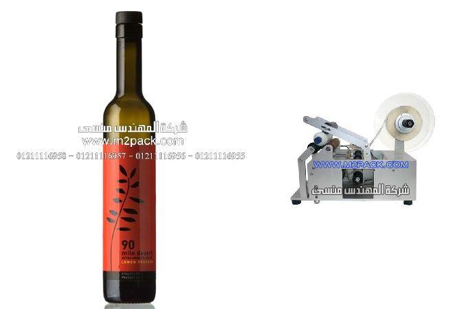 تعبئه الزيوت في زجاجات بلصق استيكر الليبل من شركه المهندس منسي ،افكار غريبة للهدايا