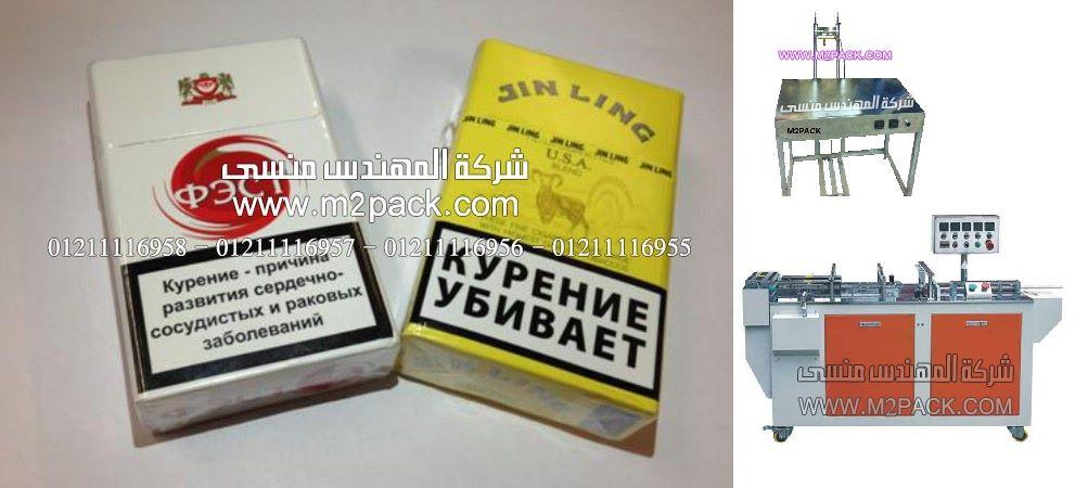 علب السجائر الصغيره بتغليف ثلاثي الابعاد من شركه المهندس منسي،اشكال لتغليف الهدايا