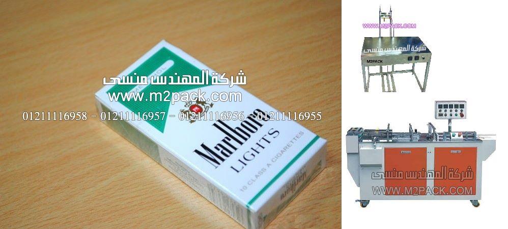 علب السجائر المغلفه بالسلوفان المميز من شركه المهندس منسي ،افكار تغليف ملفات