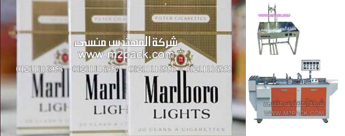 علب السجائر مغلفه بالسلوفان من شركه المهندس منسي،افكار تغليف الهدايا