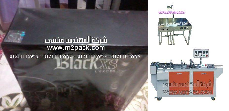 استخدام السولفان الشفاف بطريقة ثلاثية الأبعاد ثري دي لعلب البخور العربي من شركة المهندس منسي