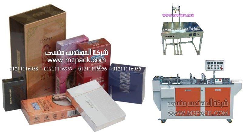 علب الشامبوالمغلف بالسلوفان ثلاثى اللحام من شركة المهندس منسى ، شركات صناعة الورق فى مصر