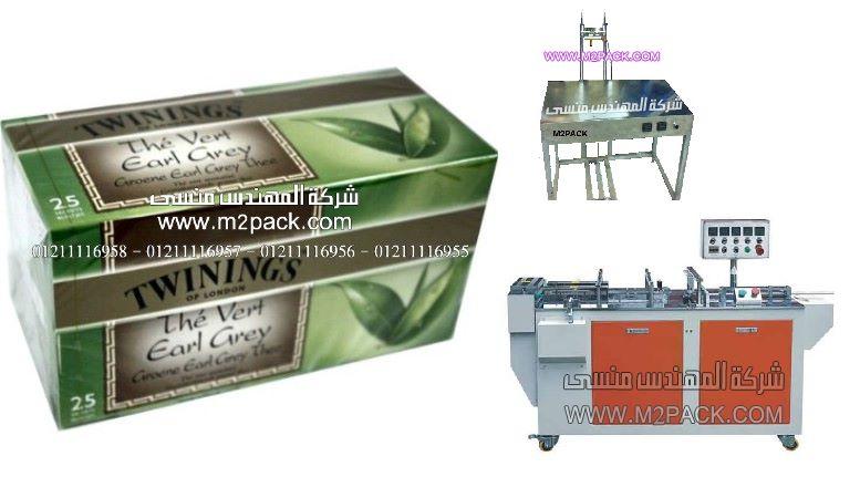 كرتونة الشاى الاخضر المغلف بالسلوفان ثلاثى الابعاد من شركة المهندس منسى ، شركة منتجات التغليف