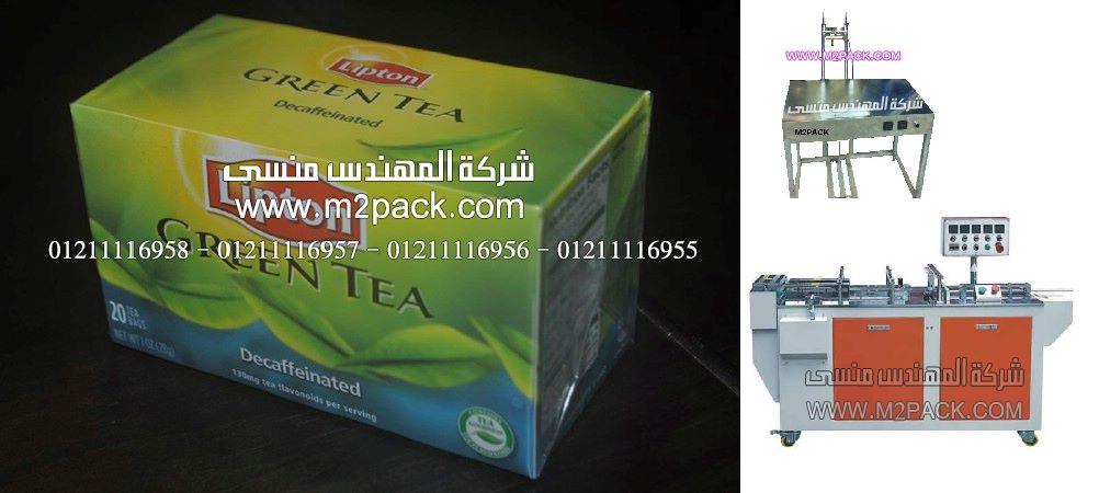 عبوة الشاى المغلفة بالسلوفان الشفاف من شركة المهندس منسى ، طريقة تغليف علب الكرتون