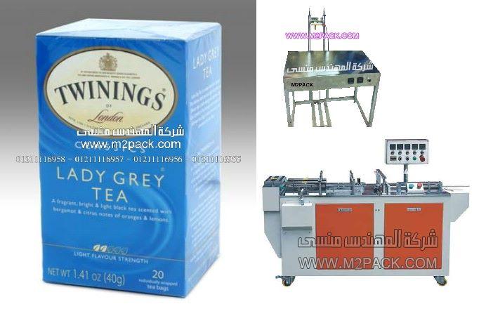 عبوه الشاى المغلفه بالسلوفان من شركة المهندس منسى ، طريقة هدايا حلوه