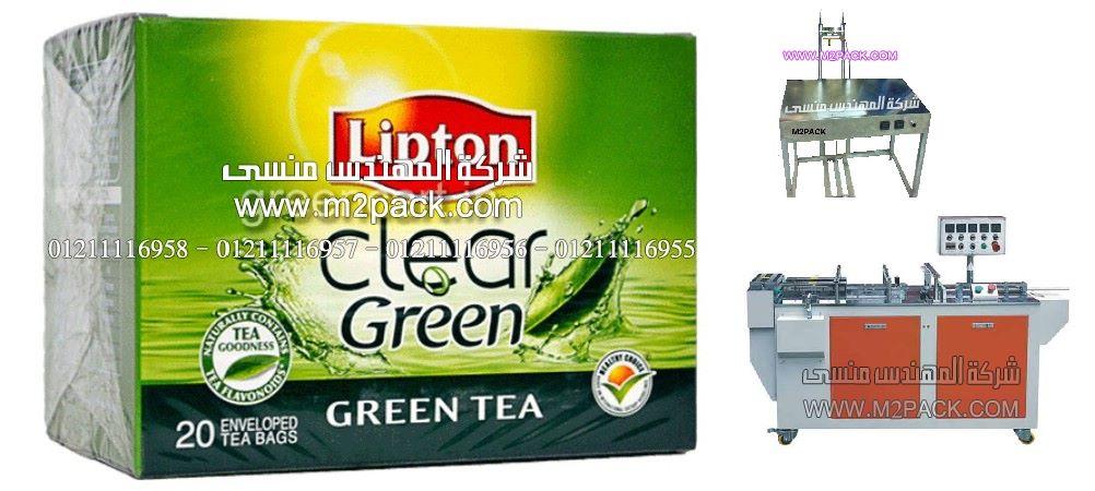 عبوة الشاى مغلفة بالسلوفان من شركة المهندس منسى ، طريقة تغليف هدايا العروس
