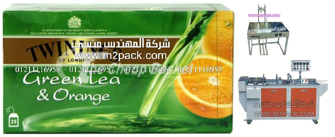 باكت الشاي الأخضر بالنكهات مغلفة بسوليفان عالي الجودة من شركة المهندس منسي