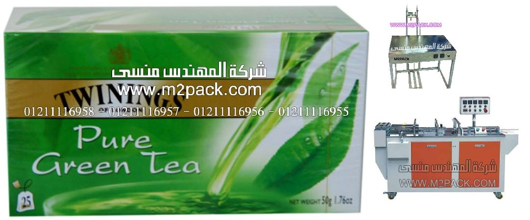 تغليف الشاي الاخضر بالسلويفان الشفاف من شركه المهندس منسي،اكياس التغليف