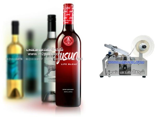 زجاجات العصائر الطبيعيه بلصق الليبل من شركه المهندس منسي ،اشكال الهدايا