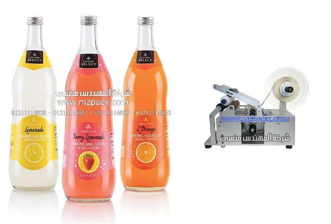 زجاجات العصائر المستوردة بلوجو استيكر عليها مطبوع بأزهي الألوان من شركة المهندس منسي