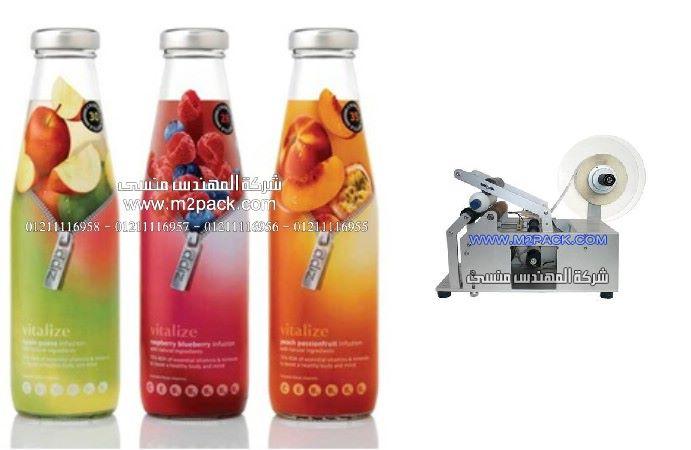 زجاجات العصير المغلفة باليبل من شركة المهندس منسى ، طرق تزيين الهدايا