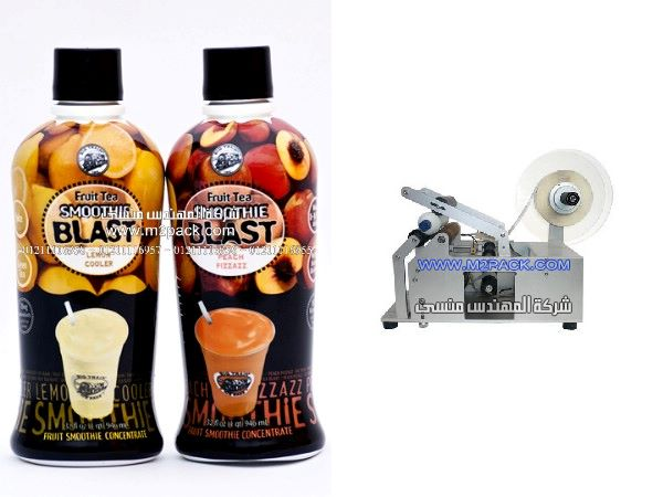 زجاجات العصير الملصوقة بالليبل المطبوع من شركة المهندس منسى ، شركات توريد مواد غذائية فى مصر