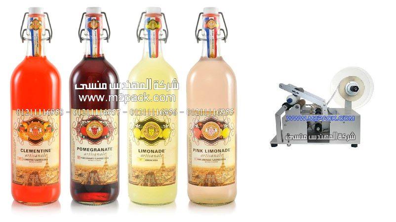 فوار الفاكه المعباه بزجاجات مغلفة بالليبل من شركة المهندس منسى ، شركة منتجات التغليف