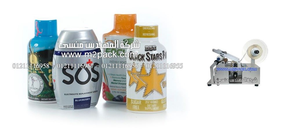 استيكر الليبل على عبوات العصور من شركة المهندس منسى ، شركات تصنيع البلاستيك فى مصر
