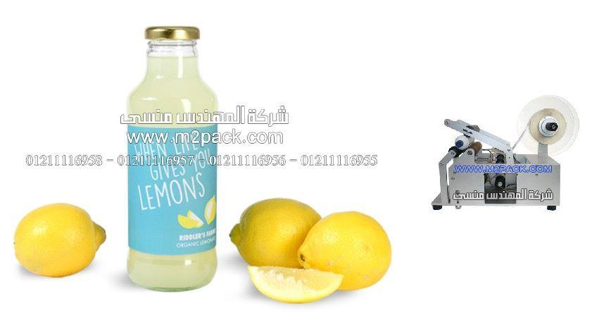عصير الليمون المعبأه المغلف بالليبل من شركة المهندس منسى ، طباعة اكياس التغليف