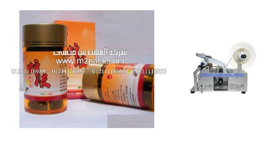 زجاجات المخلل بليبل مطبوع من شركه المهندس منسي ،افكار تغليف هدايا اطفال