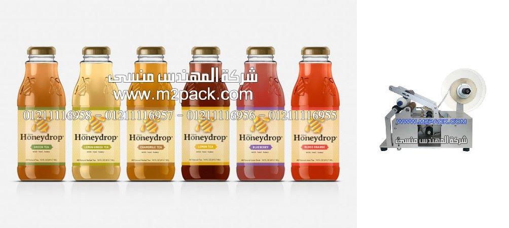 زجاجات المشروبات بليبل مطبوع عليها لدى شركة المهندس منسي ، تغليف هدايا بالورد