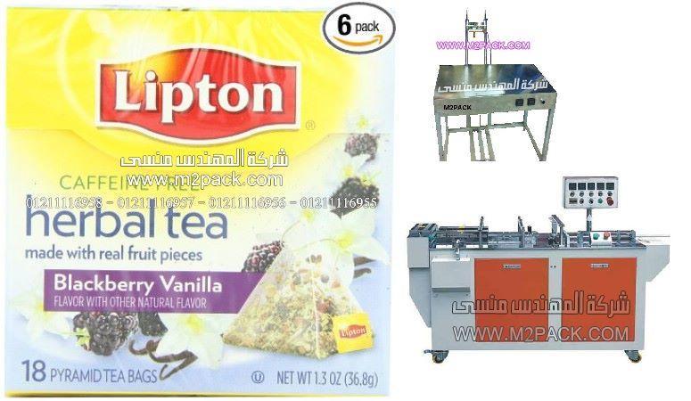 سلوفان المغلف لعبوة الشاى من شركة المهندس منسى ، شركة منتجات التغليف