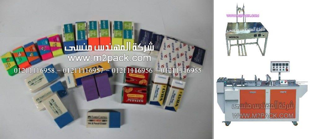 ادوات المكاتب المغلفة بالسلوفان من شركة المهندس منسى ، شركات الورق فى مصر