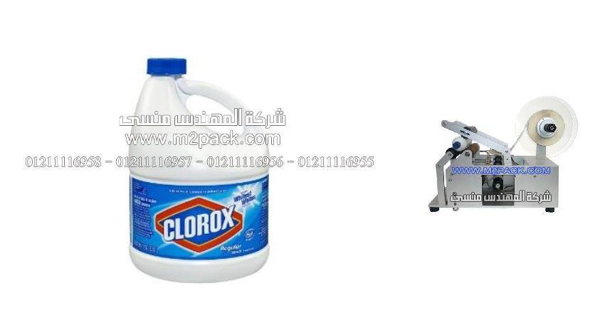 عبوات المنظفات السائله بلصق الليبل المميز من شركه المهندس منسي ،تجارة المواد الغذائية