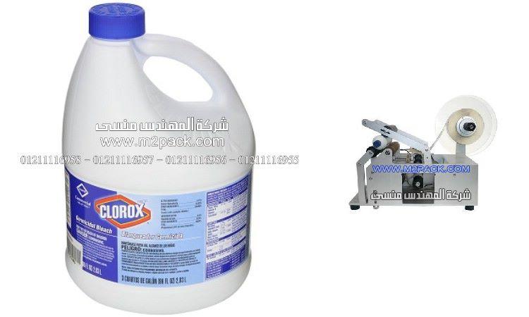 عبوات المنظفات السائله بليبل لاصق من شركه المهندس منسي ،الة تعبئة السكر