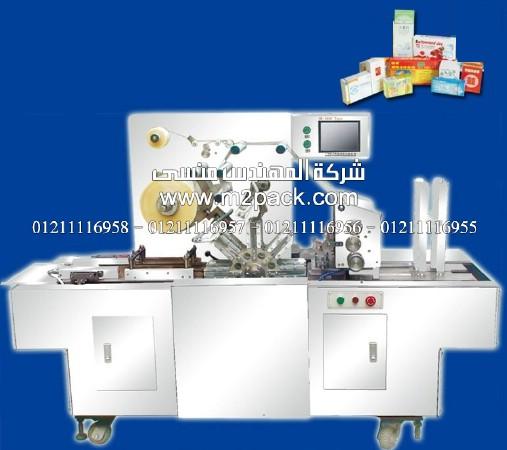 تغليف بالسلوفان الشفاف لعلب الحلي الكرتونية بماكينات موديل 802 ماركة المهندس منسي