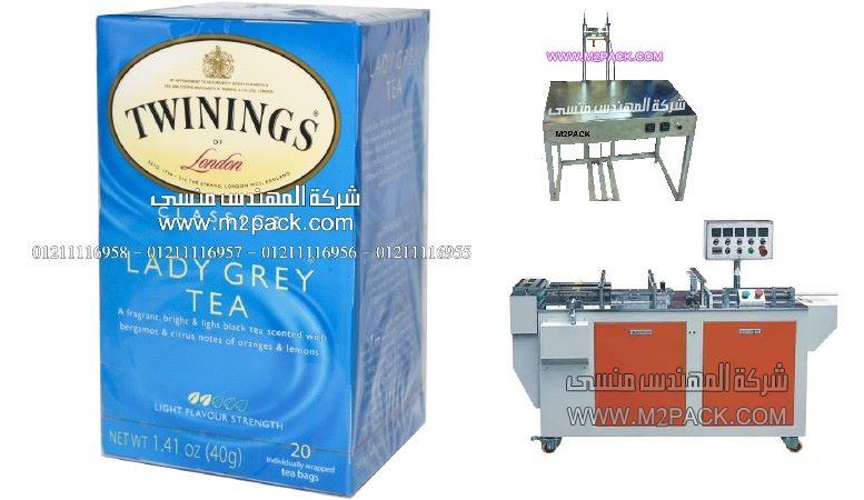 التغليف بالسلوفان لعلبة شاي الرجيم من شركة المهندس منسي ، تغليف الهدايا بالبالون