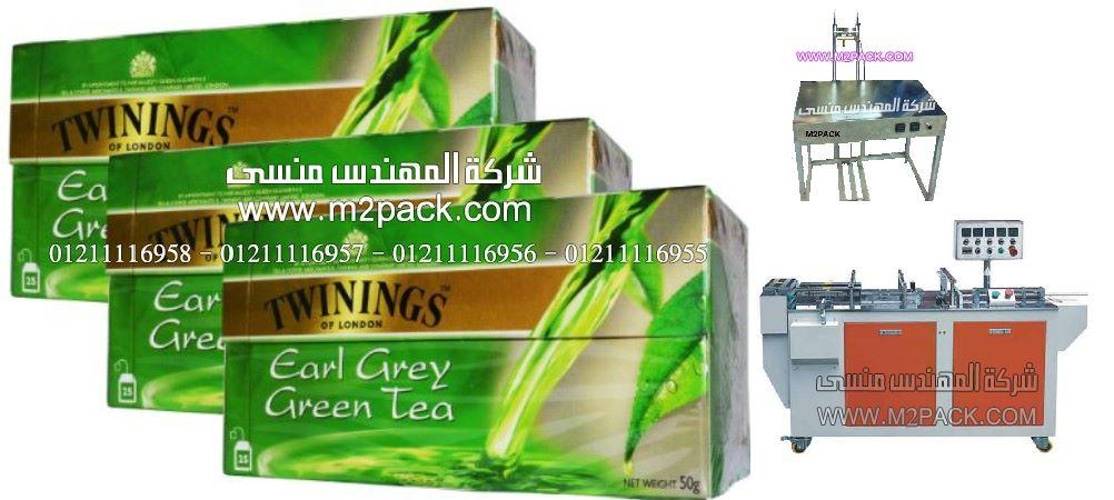 التغليف بالسلوفان لعلب الشاي الاخضر بالنعناع من شركة المهندس منسي ، تغليف المواد الغذائية