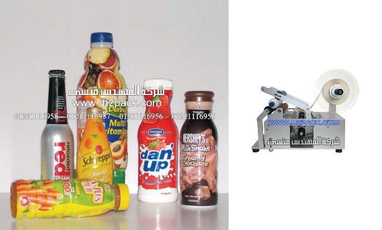 مشروبات بعبوات ذات غلاف الليبل للعبوات من شركة المهندس منسى ، طريقة تغليف العطور
