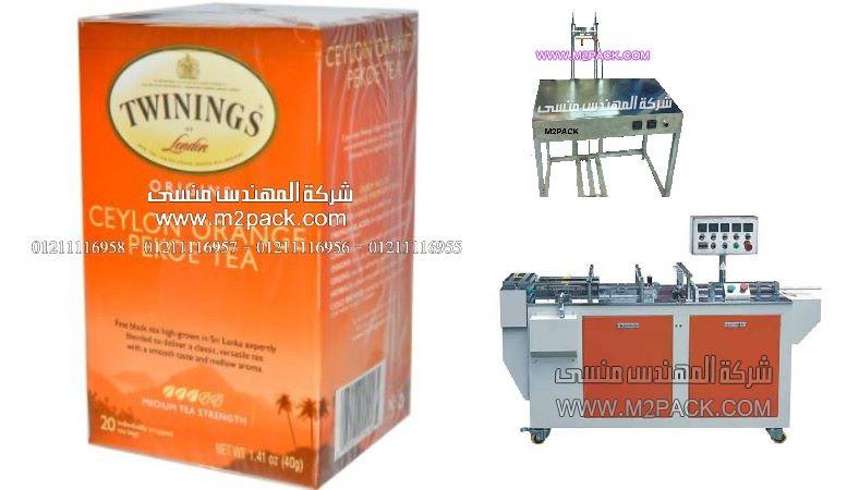 لمصانع تعبئة و تغليف الشاي يمكن الآن تغليف العلب بالسولفان من شركة المهندس منسي
