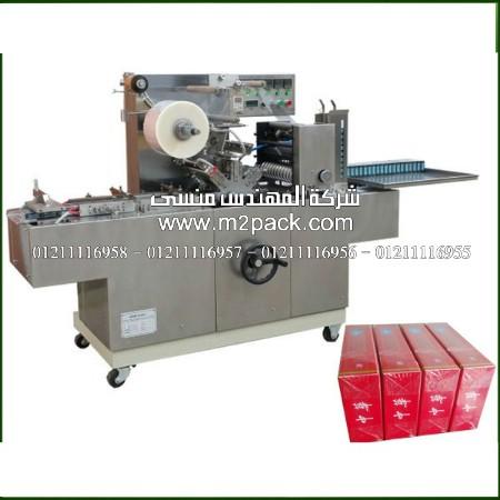 ماكينة تعمل بطاقة إنتاجية لا مثيل لها لسلفنة و تغليف علب الأعشاب سريعة التحضير موديل 802 ماركة المهندس منسي
