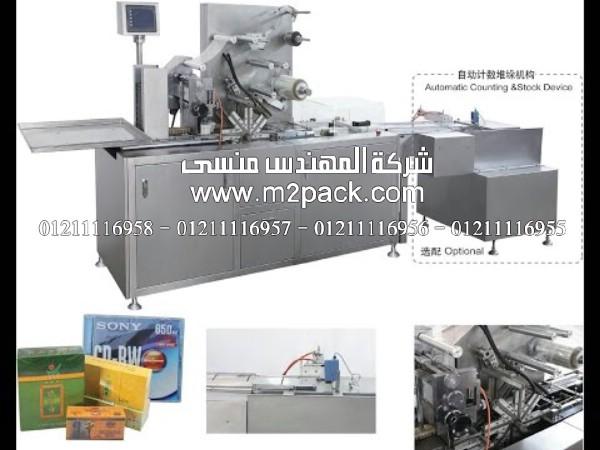 آلة تغليف بالسلوفان للأسطوانات المدمجة بطريقة ثري دي ثلاثية الأبعاد موديل 802 ماركة المهندس منسي