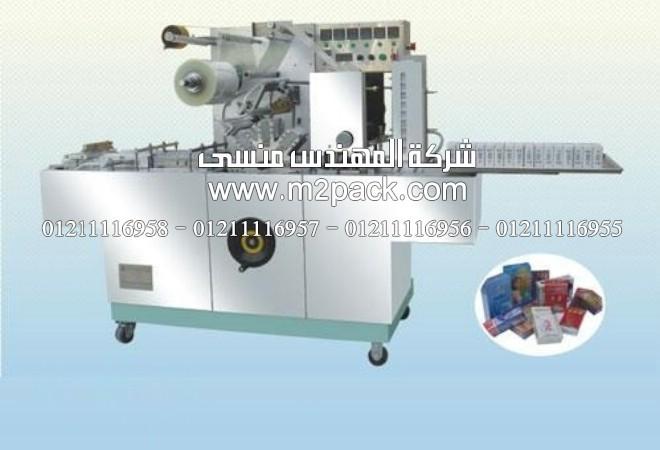 ماكينة تغليف شفاف بالسلوفان عالي الجودة بموديل 801 ماركة المهندس منسي