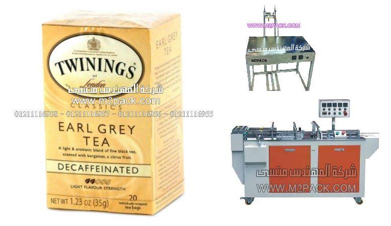 التغليف ثلاثى الابعاد لعبوه العسل من شركة المهندس منسى ، شركة المنسي للتعبئة والتغليف