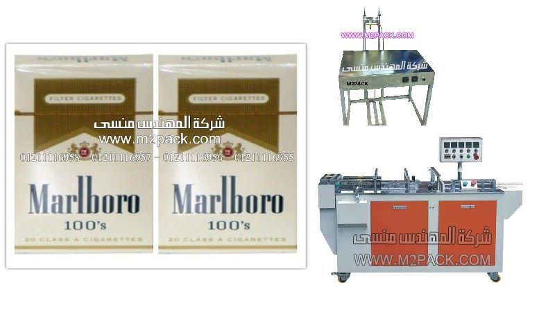 سلوفان ثلاثى الابعاد لعلب السجائر من شركة الهندس منسى ، شركه ام توباك للتعبئه