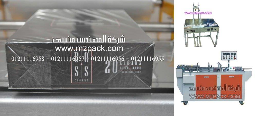 سلفنة ثلاثية الأبعاد ثري دي لعلب الهدايا و العطور و أدوات التجميل من شركة المهندس منسي