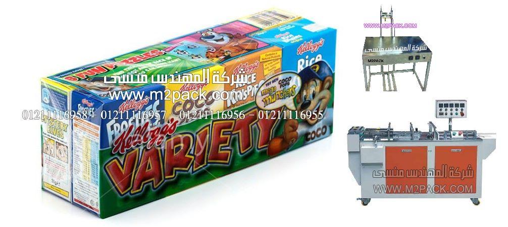 تغليف ثلاثي الابعاد لعبوات الحلوى من شركة المهندس منسي ، تعبئة وتغليف الاغذية