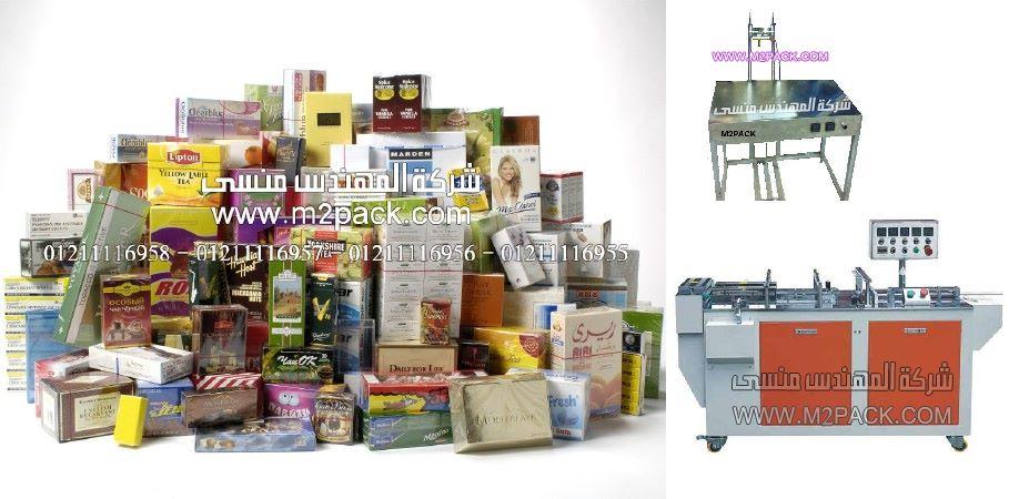 تغليف ثلاثي الابعاد لعبوات الحلوى والمشروبات والاغذية من شركة المهندس منسي ، تعبئة وتغليف المواد الغذائية