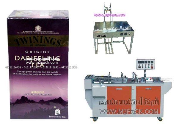 تغليف ثلاثي الابعاد لعبوة الشاي من شركة المهندس منسي ، تغليف الهدايا بالقماش
