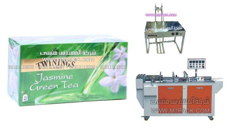 تغليف ثلاثي الابعاد لعلبة الشاي الاخضر بالفانلية من شركة المهندس منسي ، تغليف جوالات