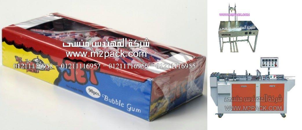 تغليف ثلاثي الابعاد لعلب الحلوى من شركة المهندس منسي ، تغليف الهديا