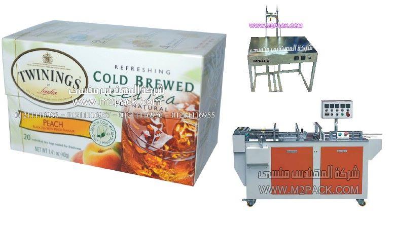 تغليف ثلاثي الابعاد لعلب الشاي المثلج من شركة المهندس منسي ، تغليف جوال